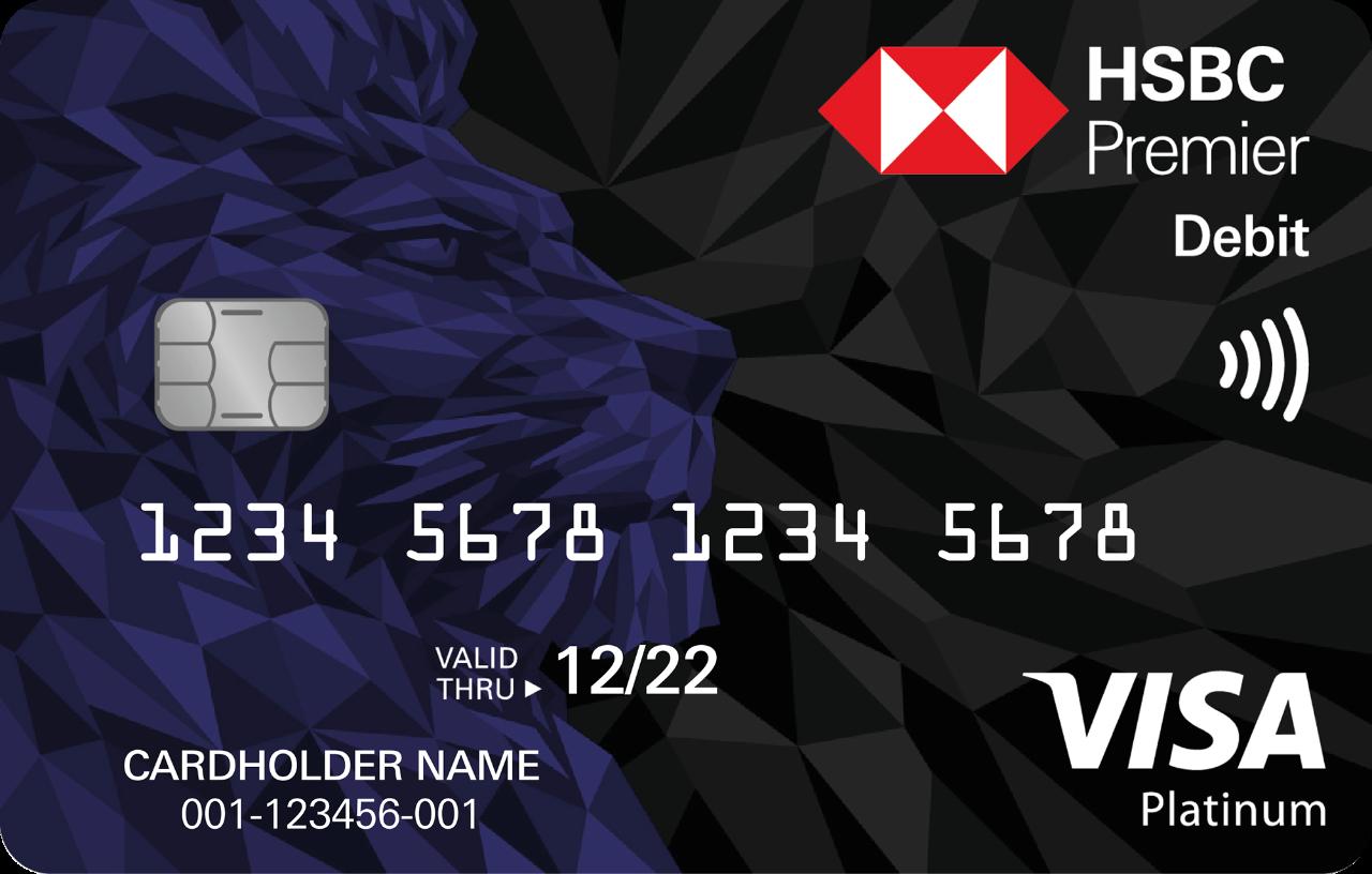 بطاقة خصم HSBC مصر