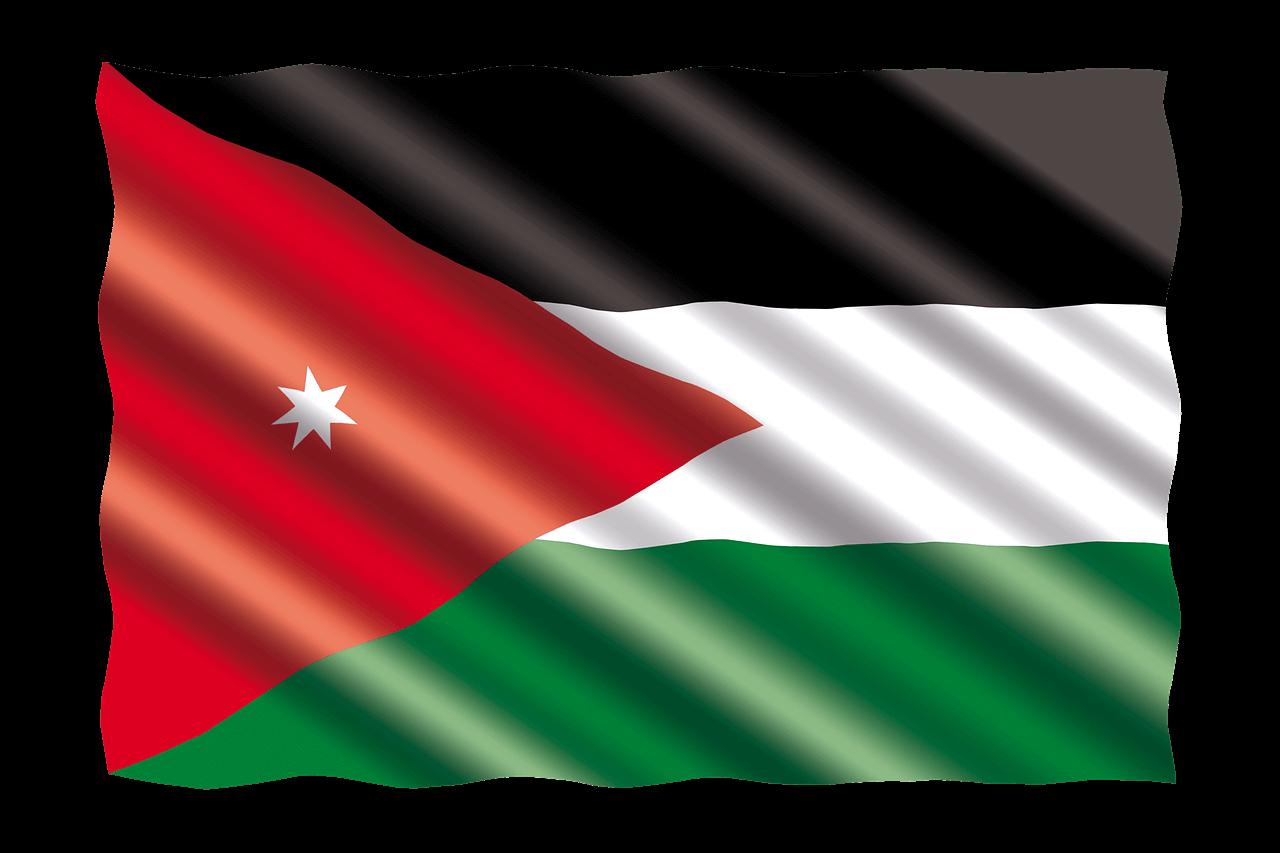 تخصيص اي هيرب بالعربي للأردن