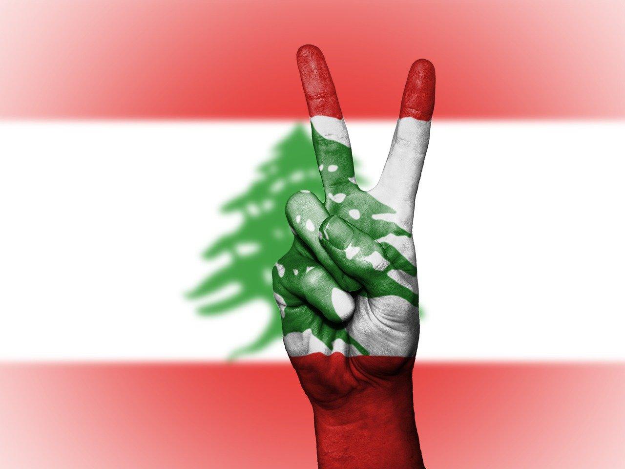 تخصيص اي هيرب بالعربي للبنان