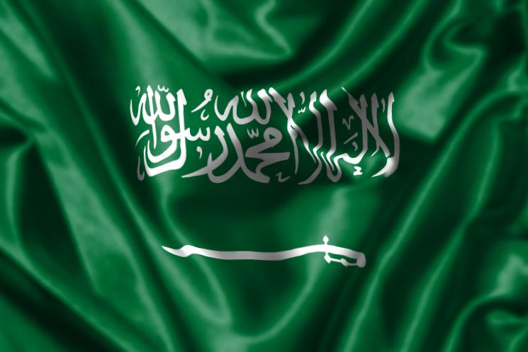 موقع ايهيرب بالعربي